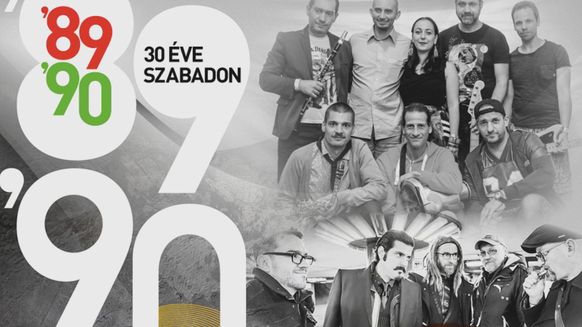 30 éve szabadon - Koncertek Balatonfüreden